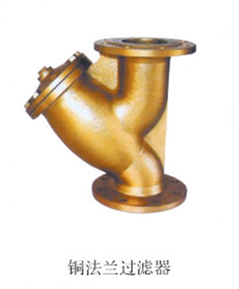 铜法兰过滤器
